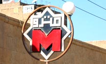 m-metro